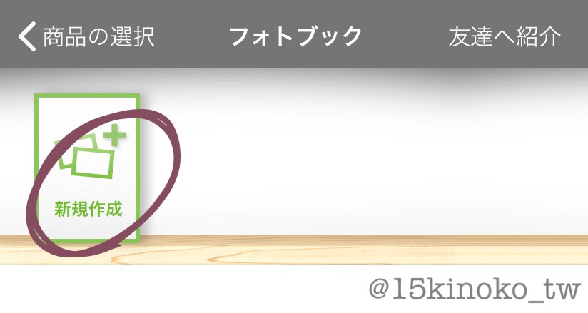 f:id:ichigo_kinoko:20190226141020j:plain