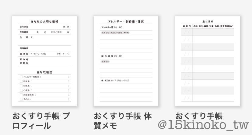 f:id:ichigo_kinoko:20190226145530j:plain