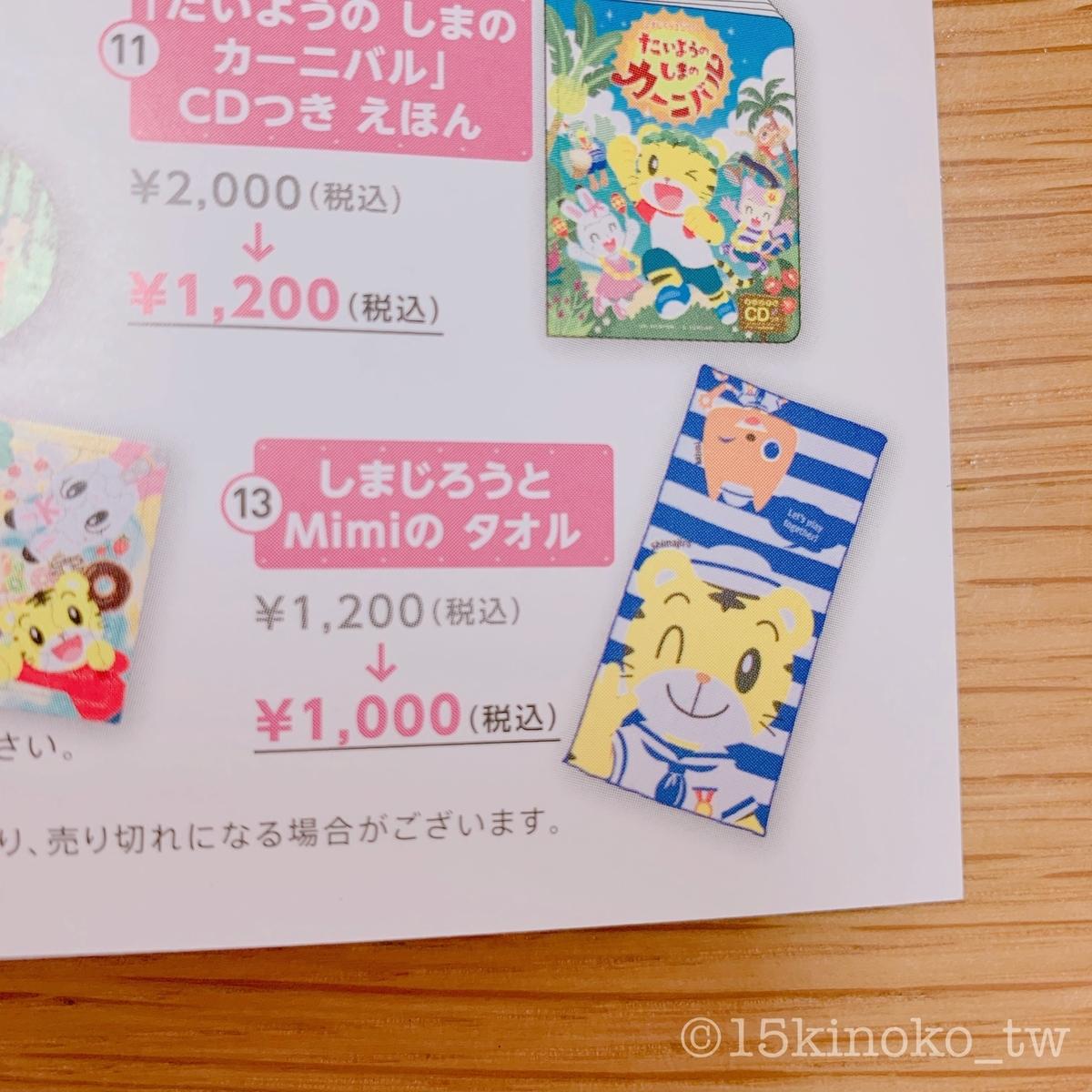f:id:ichigo_kinoko:20190325161958j:plain