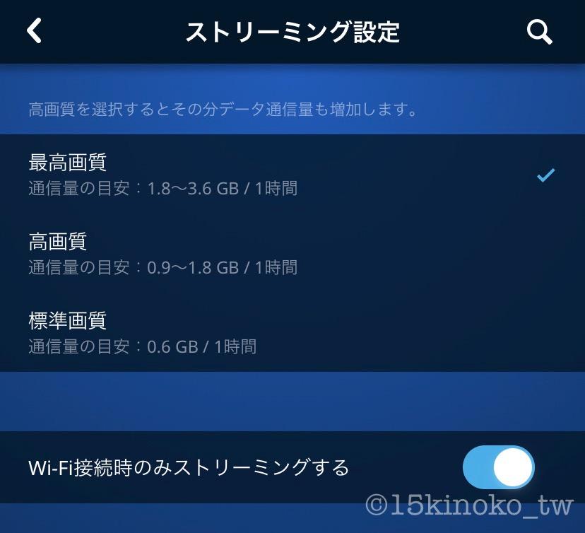 f:id:ichigo_kinoko:20190326154046j:plain