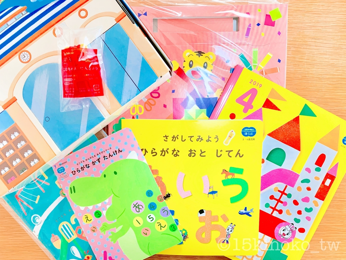 f:id:ichigo_kinoko:20190410161217j:plain