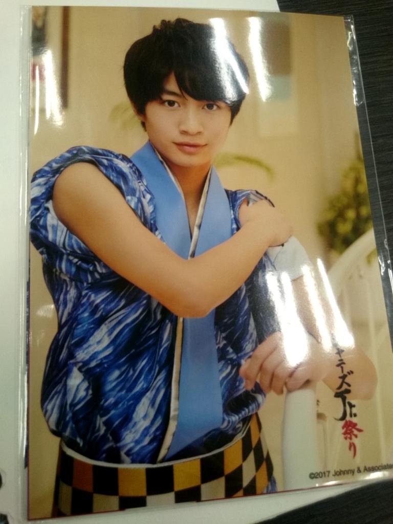 f:id:ichigo_toufu:20170412125558j:plain