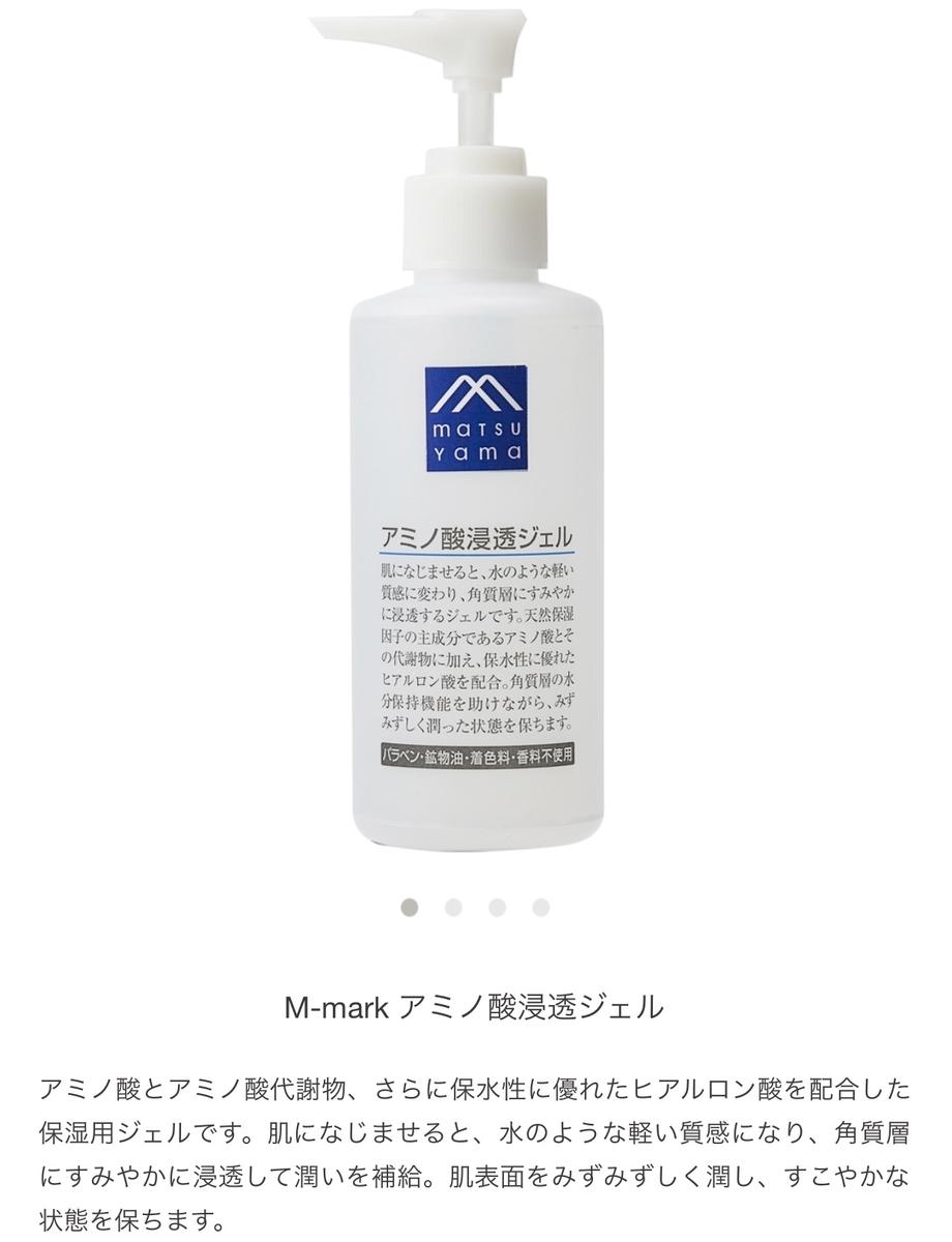 f:id:ichigobanachan:20200423001523j:plain