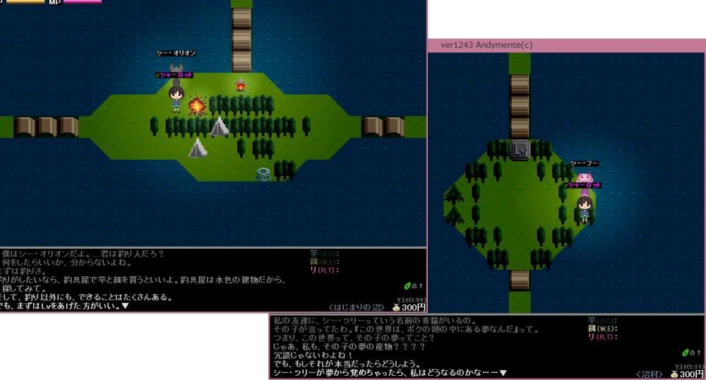 f:id:ichigocage:20180415220527j:plain