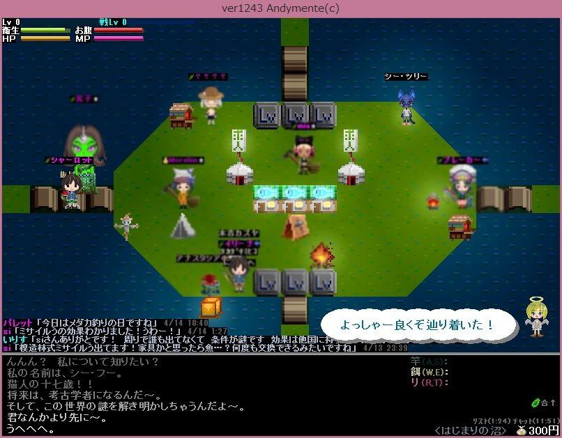 f:id:ichigocage:20180415220549j:plain