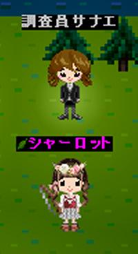f:id:ichigocage:20180416204606p:plain