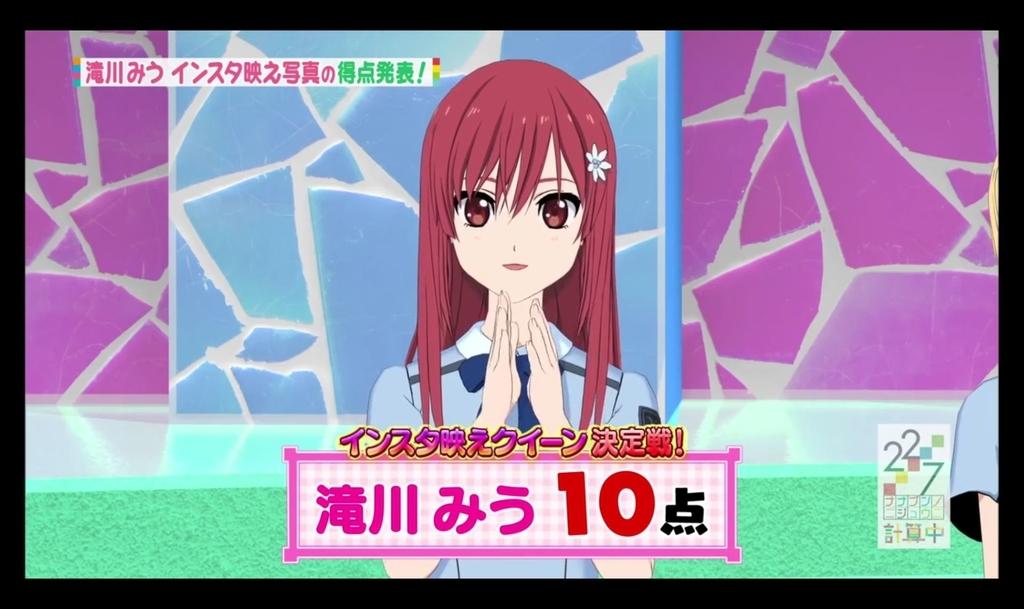f:id:ichigocage:20181008213504j:plain
