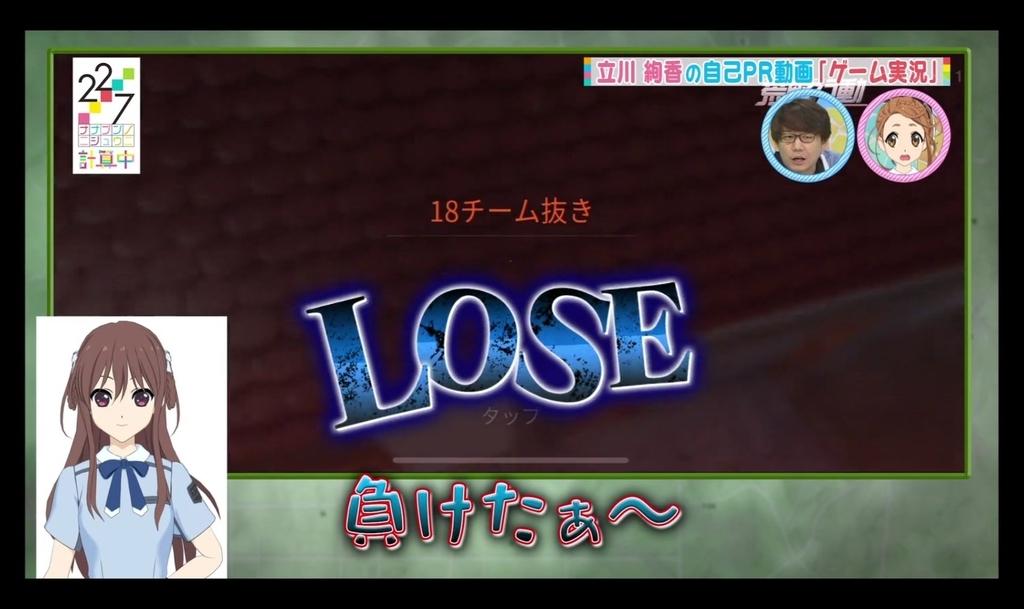 f:id:ichigocage:20181012142154j:plain