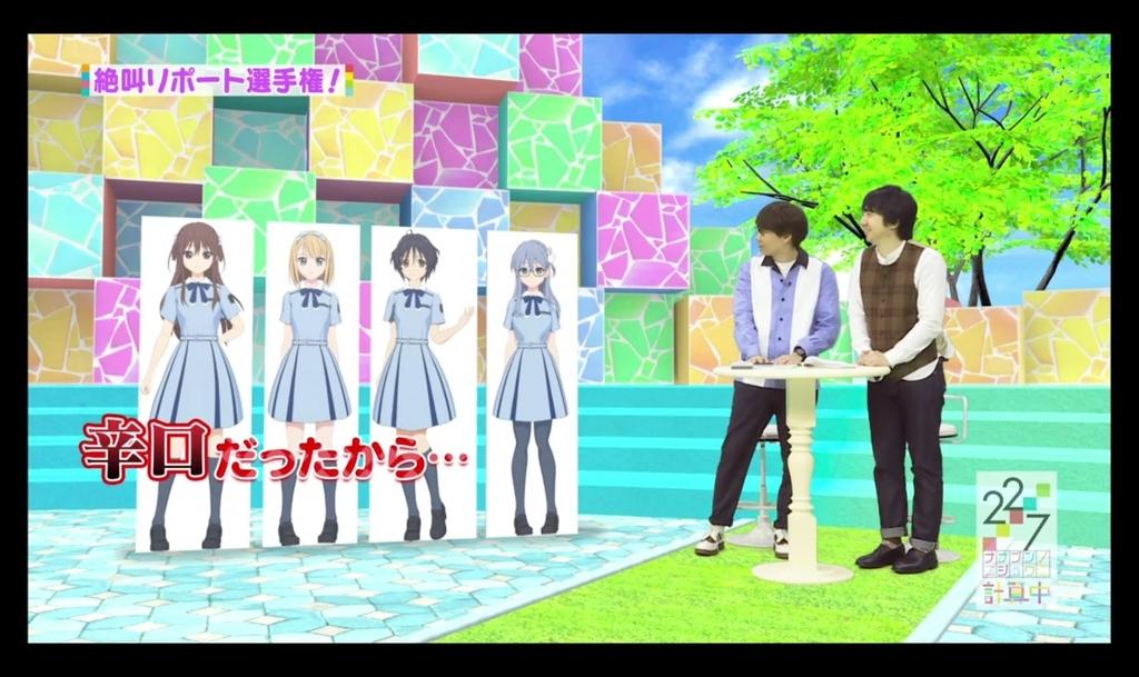 f:id:ichigocage:20181012173430j:plain