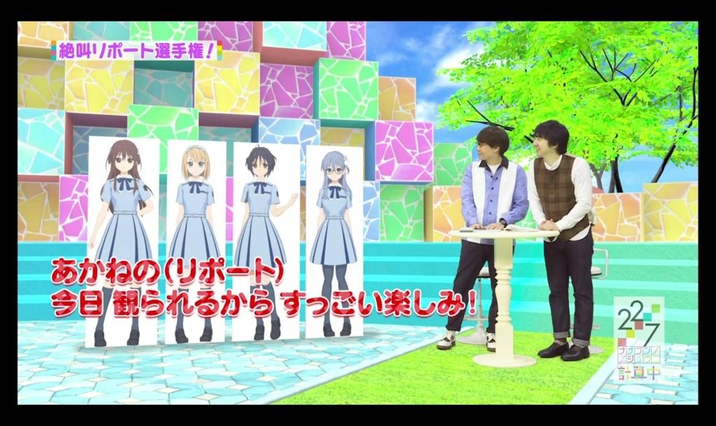 f:id:ichigocage:20181012173441j:plain