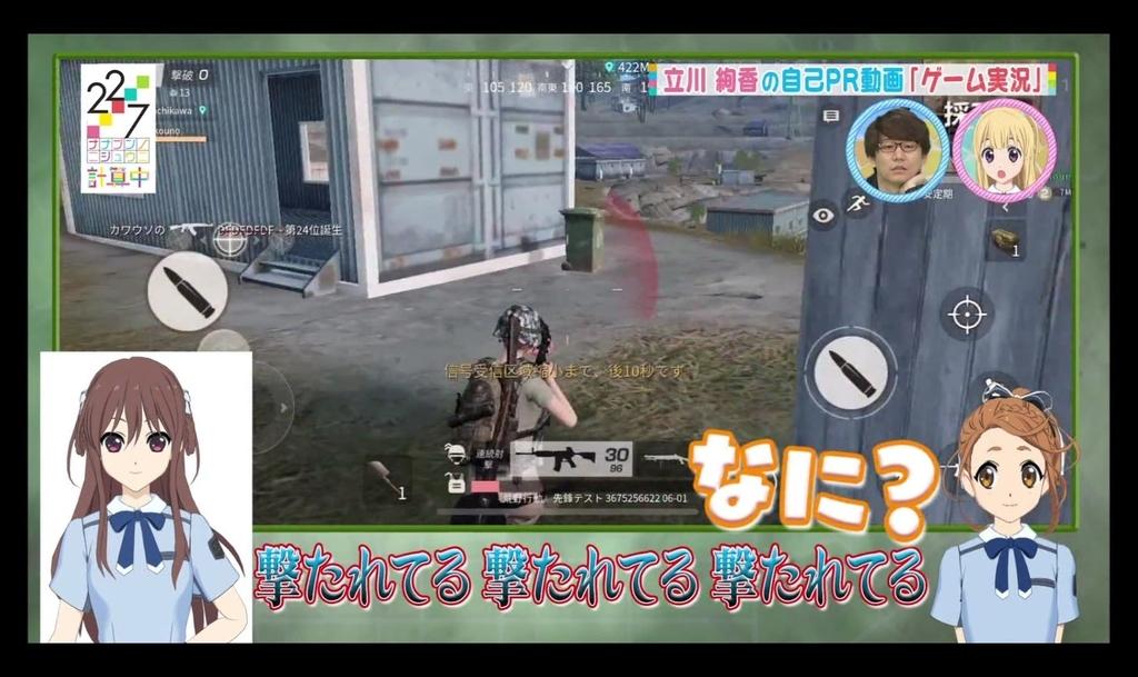 f:id:ichigocage:20181012173923j:plain