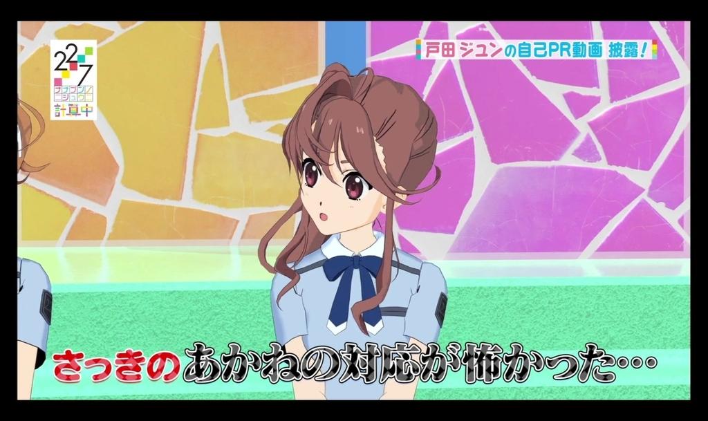f:id:ichigocage:20181023232647j:plain