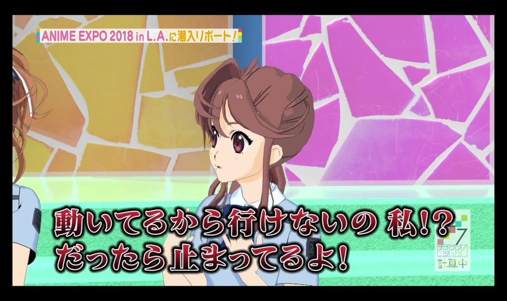 f:id:ichigocage:20181023233359j:plain