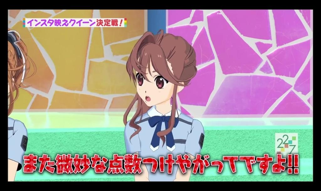 f:id:ichigocage:20181023233900j:plain