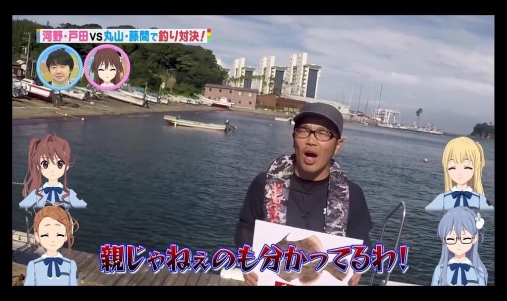 f:id:ichigocage:20181023234257j:plain