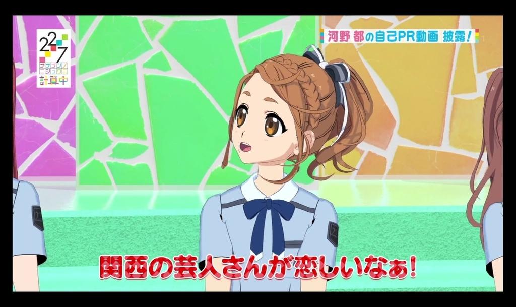 f:id:ichigocage:20181024090015j:plain