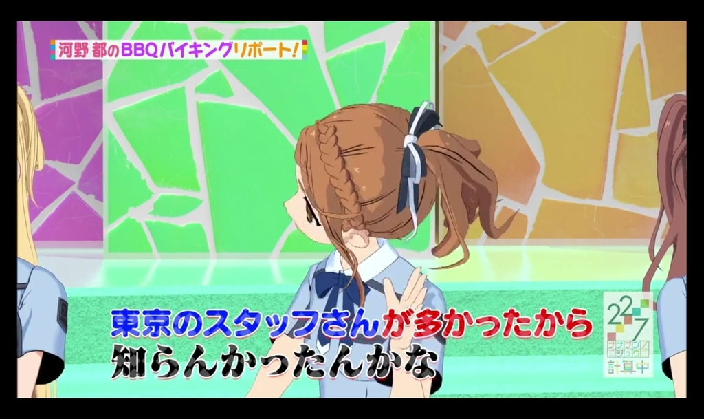 f:id:ichigocage:20181024090037j:plain