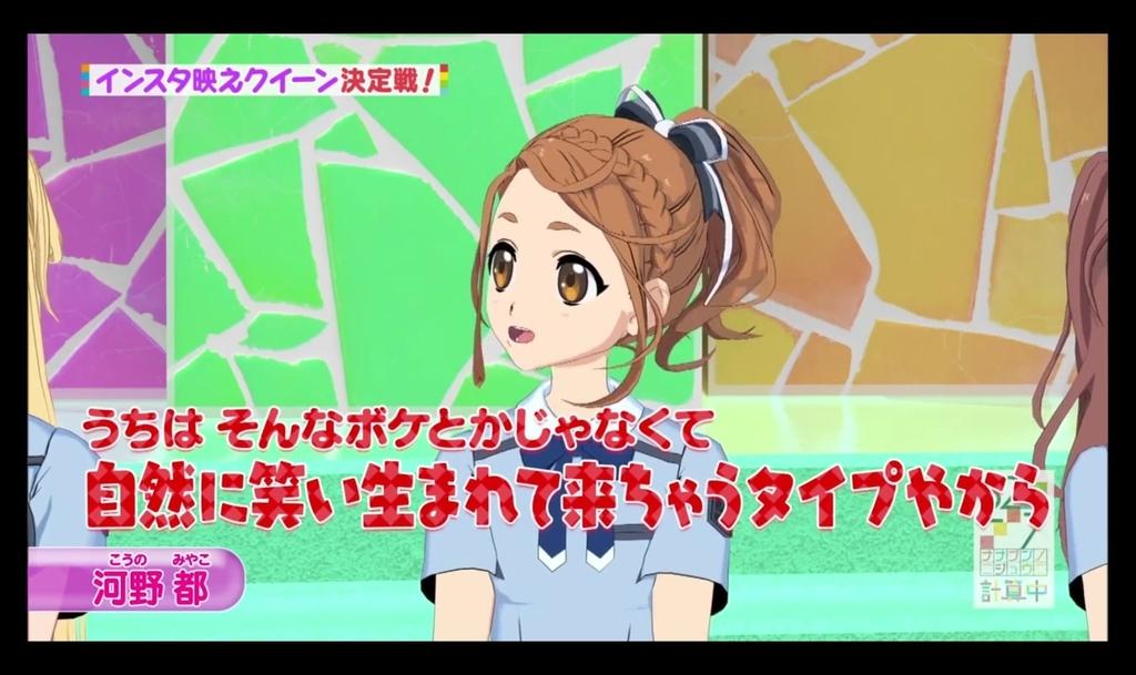 f:id:ichigocage:20181024090108j:plain