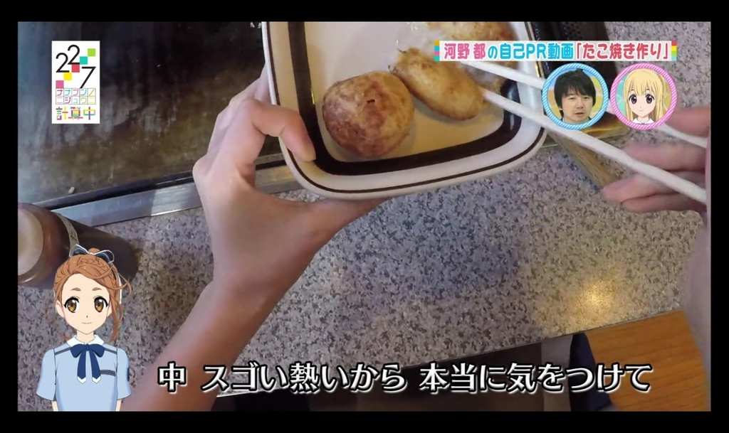 f:id:ichigocage:20181024090302j:plain