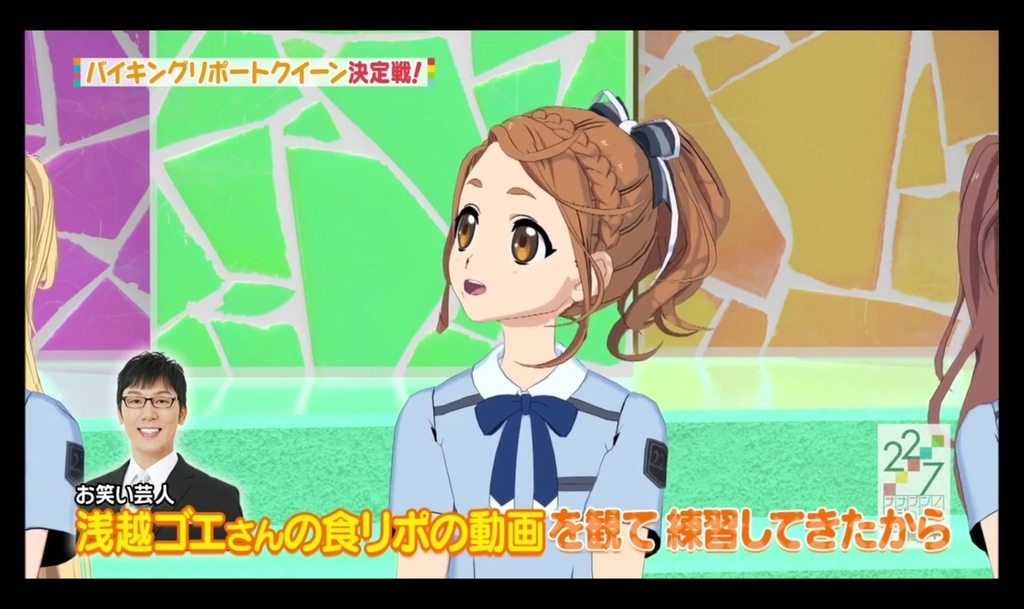 f:id:ichigocage:20181024091020j:plain
