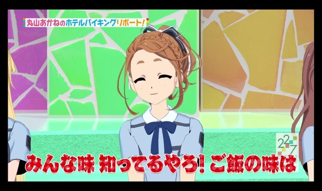 f:id:ichigocage:20181024091657j:plain