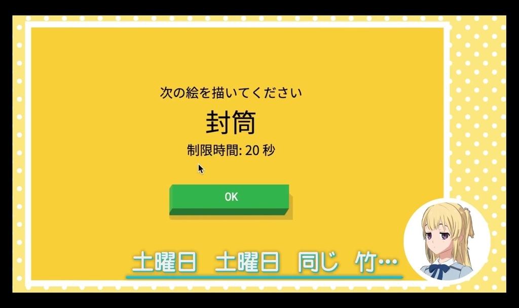 f:id:ichigocage:20181024234424j:plain