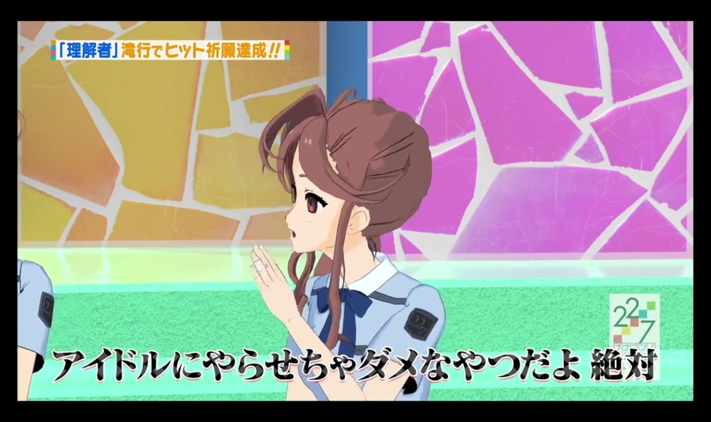 f:id:ichigocage:20200407231039j:plain