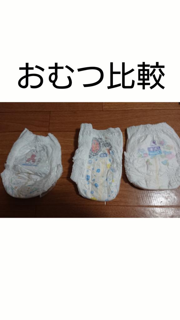 f:id:ichigodaifuku-mam:20180908112434p:plain