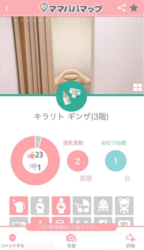 f:id:ichigodaifuku01:20190527234217j:image
