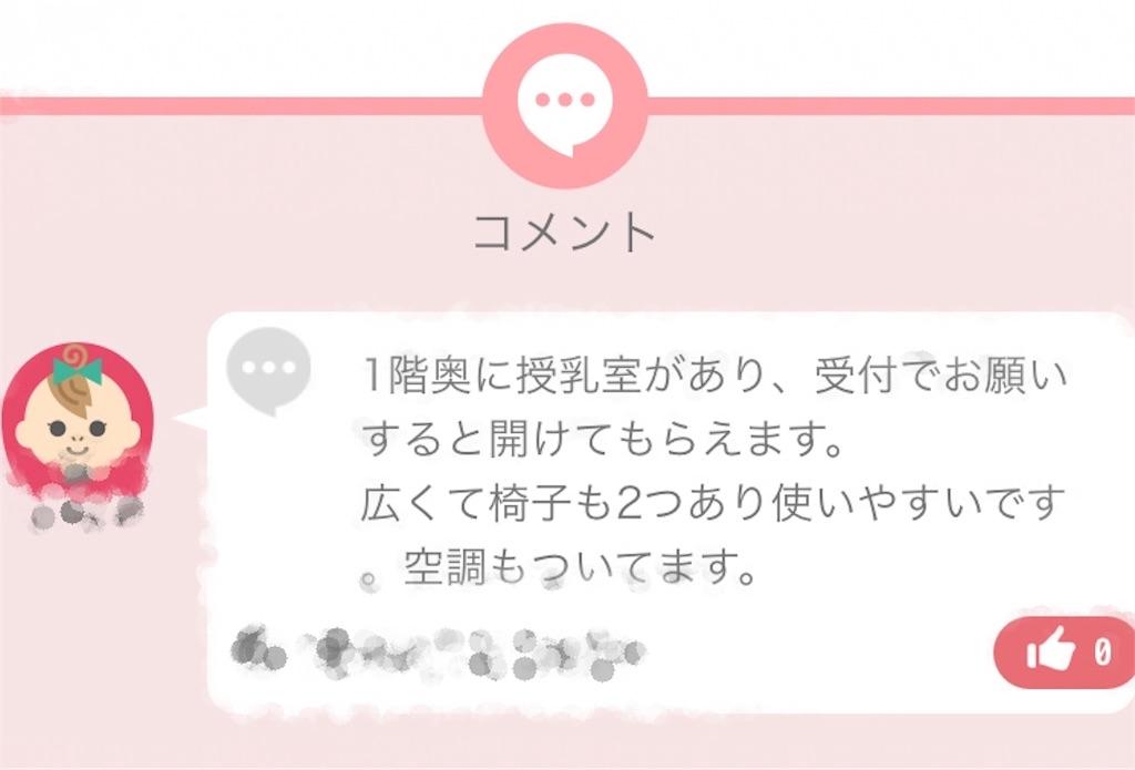 f:id:ichigodaifuku01:20190527235540j:image