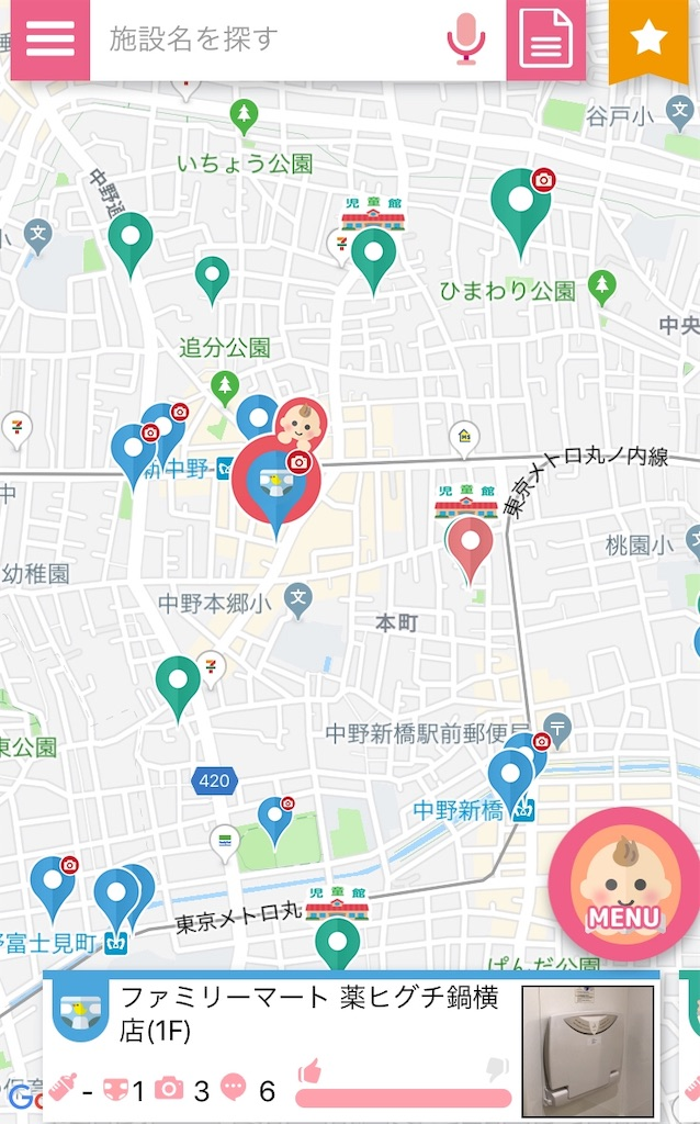 f:id:ichigodaifuku01:20190528095307j:image