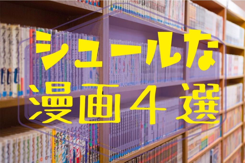 f:id:ichigodaifuku01:20190619105413j:image