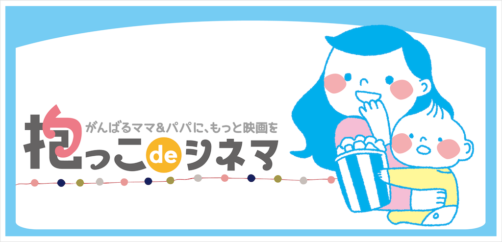 f:id:ichigodaifuku01:20190621134432p:image
