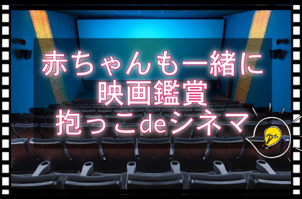 f:id:ichigodaifuku01:20190621235408p:image