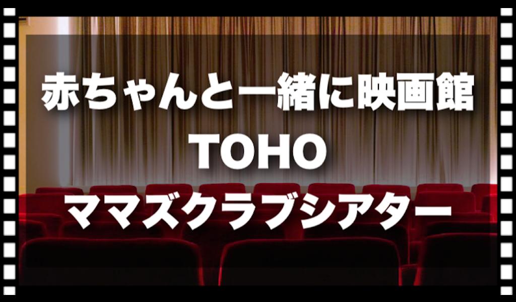 f:id:ichigodaifuku01:20190622140808p:image