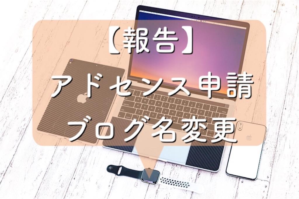 f:id:ichigodaifuku01:20190627025330j:image
