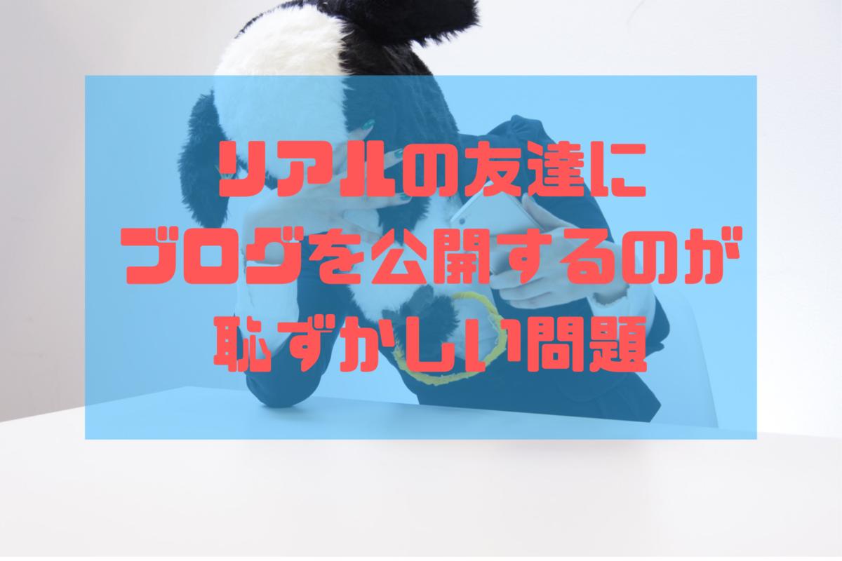 f:id:ichigodaifuku01:20190628151420p:plain