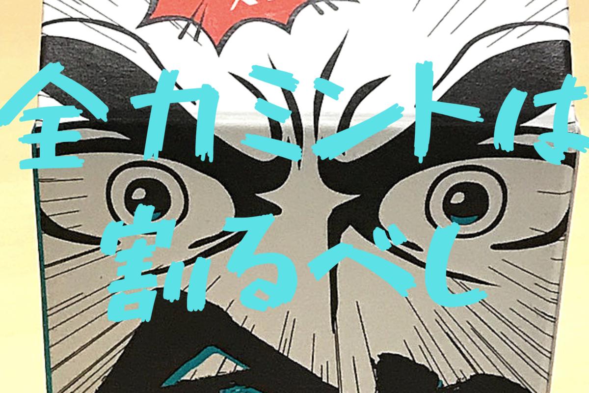 f:id:ichigodaifuku01:20190703010956p:plain