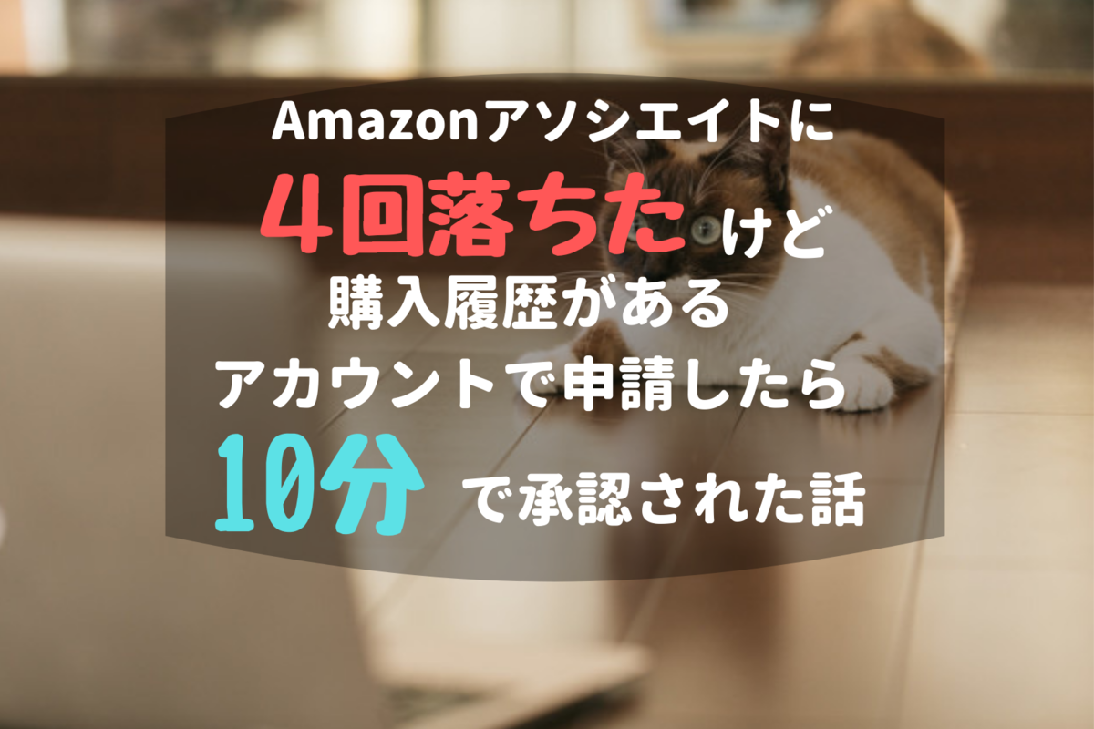 f:id:ichigodaifuku01:20190704025200p:plain