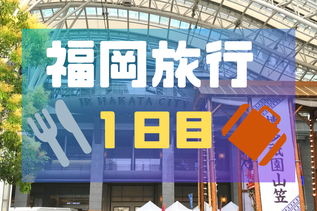 f:id:ichigodaifuku01:20190712022346p:plain