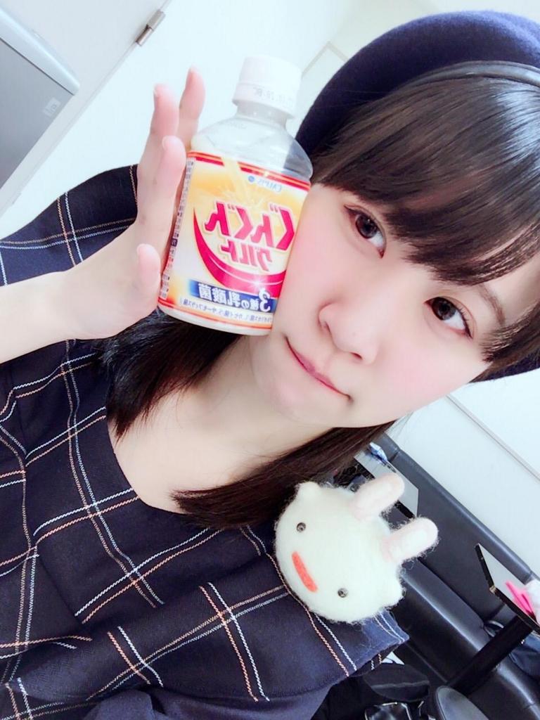 f:id:ichigodamasii:20170315224831j:plain