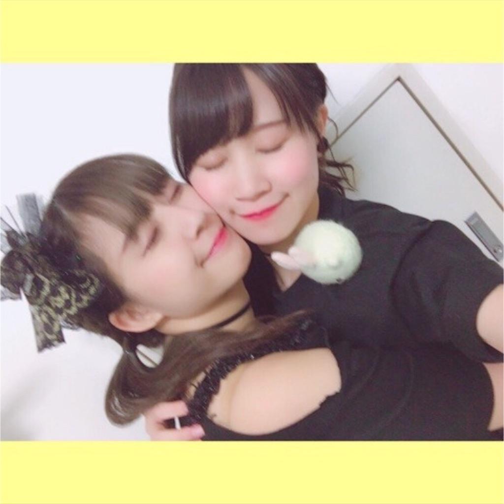 f:id:ichigodamasii:20171123122250j:plain