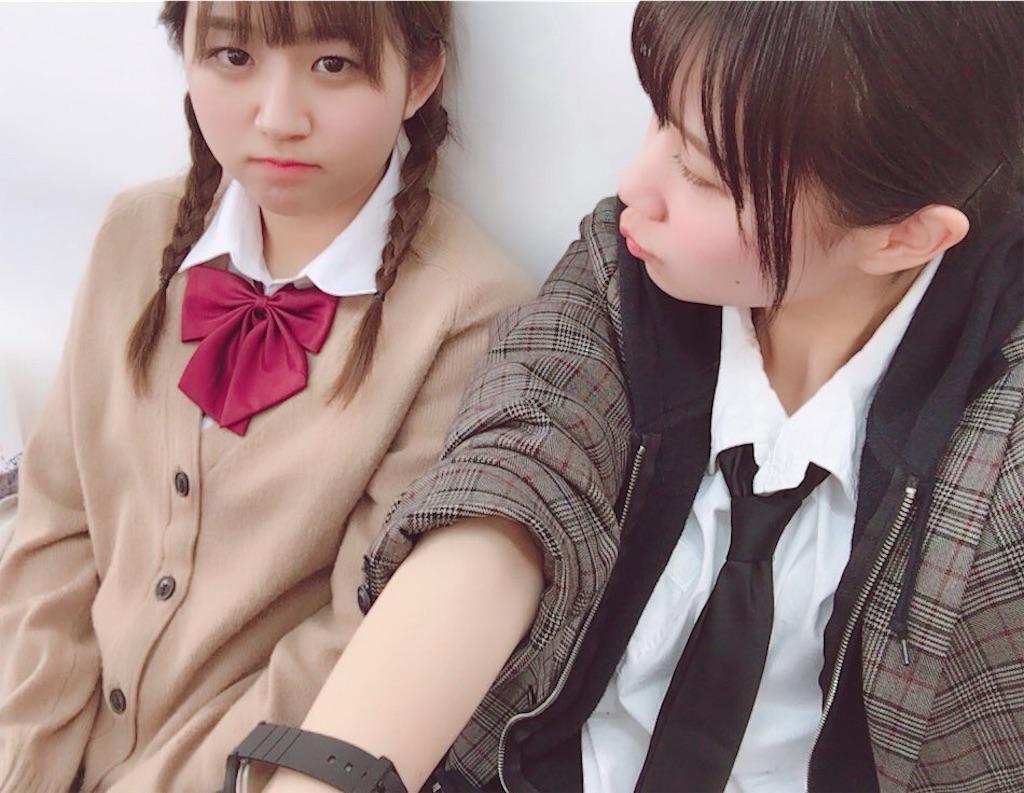 f:id:ichigodamasii:20180301225021j:image