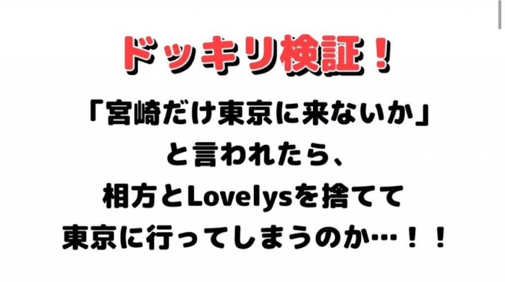f:id:ichigodamasii:20181116214852j:image