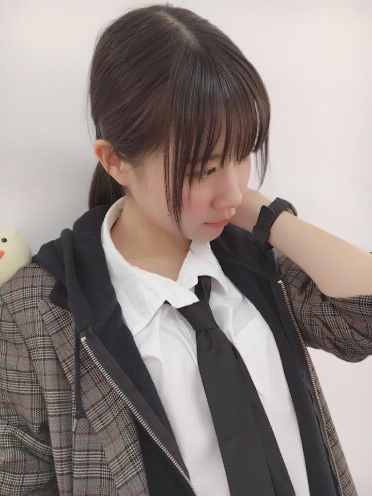f:id:ichigodamasii:20181231105457j:image