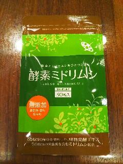 f:id:ichigoichie-taisetuni:20180825121602j:image