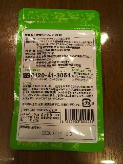 f:id:ichigoichie-taisetuni:20180825121626j:image