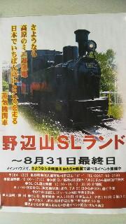 f:id:ichigoichie-taisetuni:20180828141026j:image