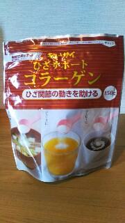f:id:ichigoichie-taisetuni:20180908214615j:image