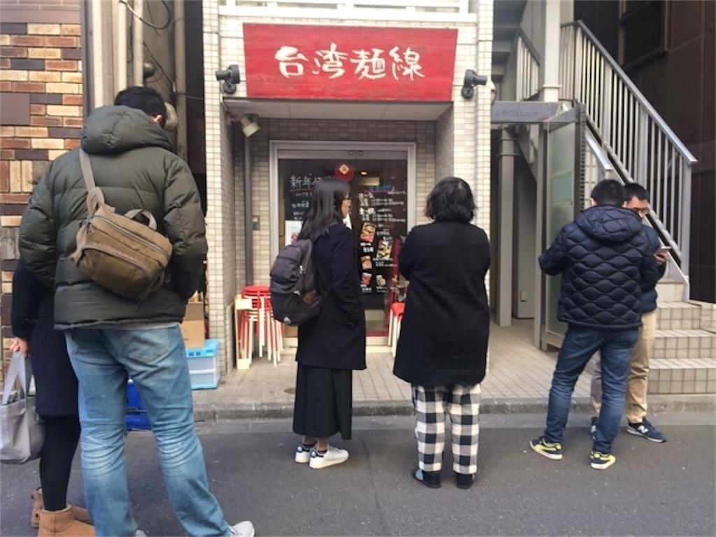 f:id:ichigoichie-tw:20170205003603j:image